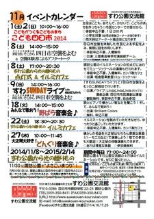 201411.jpg
