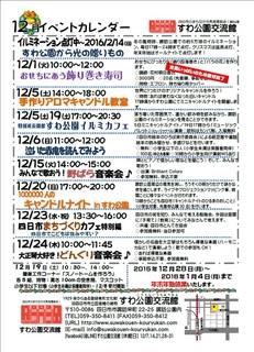 201512.1.jpg