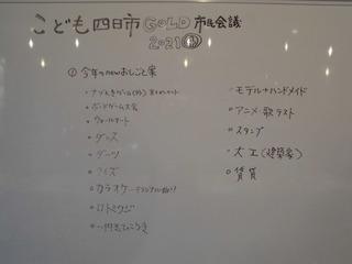 CIMG1179.JPG